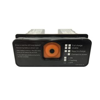 Replacement Battery for SYNC01